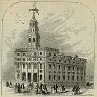 Historic rendering of Nauvoo Temple from the 1840s. This was the earliest temple in which Mormon practiced baptism for the dead.